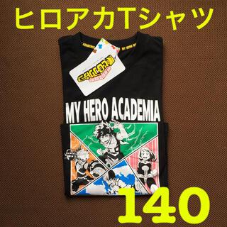 シマムラ(しまむら)の僕のヒーローアカデミア Tシャツ 140cm  ヒロアカ しまむら(キャラクターグッズ)