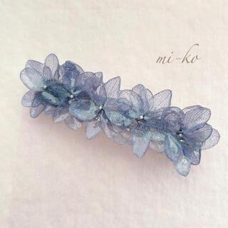 紫陽花のバレッタ ネイビー 大