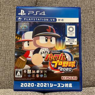 PlayStation4 - eBASEBALLパワフルプロ野球2020 PS4
