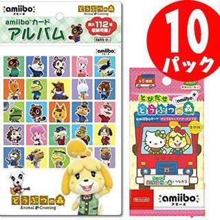 Nintendo Switch - ◆新品未開封送料無料◆どうぶつの森 amiibo+◆カード10パック◆アルバム◆