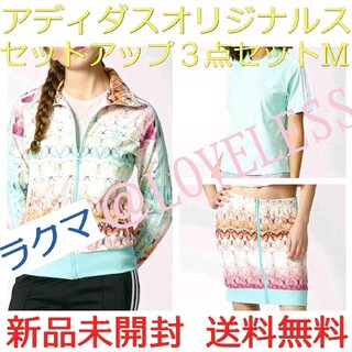 アディダス(adidas)のアディダスオリジナルス トラックトップジャージ ポロシャツ スカート セット M(ブルゾン)