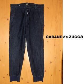 カバンドズッカ(CABANE de ZUCCa)のズッカ|CABANE de ZUCCa パンツ M(サルエルパンツ)