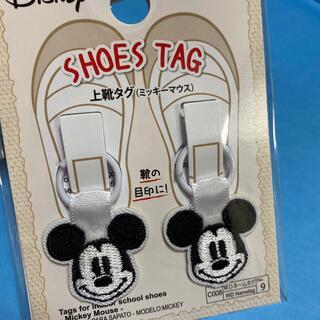 ディズニー(Disney)の上靴タグ ミッキー (スクールシューズ/上履き)