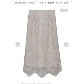 FRAY I.D - シアーラメフラワーレーススカート フレイアイディー