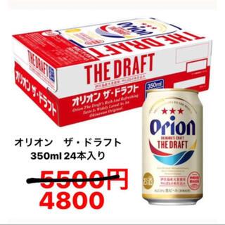 【大人気】オリオン ザ・ドラフト 350ml×24本入り