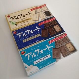 ブルボン(ブルボン)のブルボン アルフォート セット♪ 501円 送料込み♪(菓子/デザート)