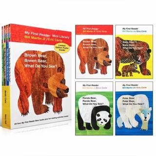英語絵本 Brown Bear Eric Carle 4冊セットポスト付き