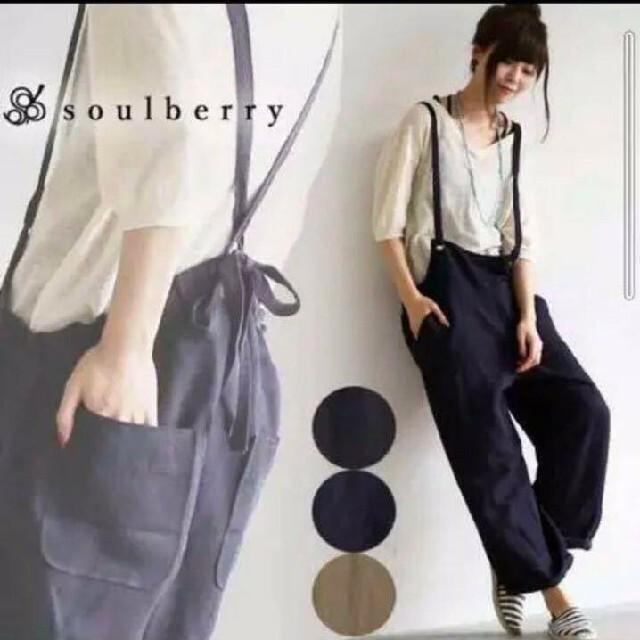 Solberry(ソルベリー)のソウルベリーサロペット レディースのパンツ(サロペット/オーバーオール)の商品写真