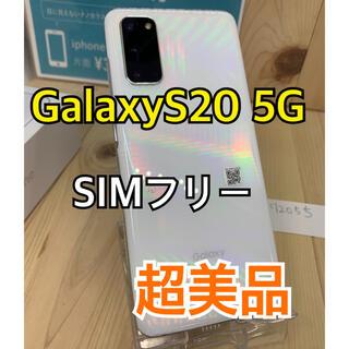 Galaxy - 【S】Galaxy S20 5G SCG01 ホワイト SIMフリー 本体