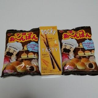 ブルボン(ブルボン)のブルボン チョコあ~んぱん、グリコ  ポッキーのセット 501円 送料込み♪(菓子/デザート)