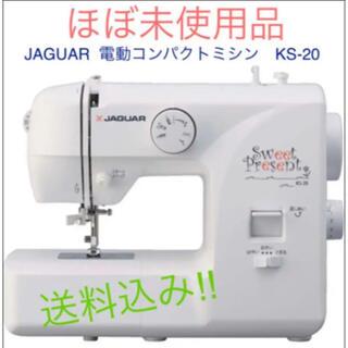 Jaguar - JAGUAR  電動コンパクトミシン KS-20