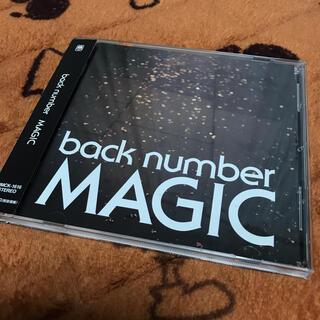 BACK NUMBER - back number CD