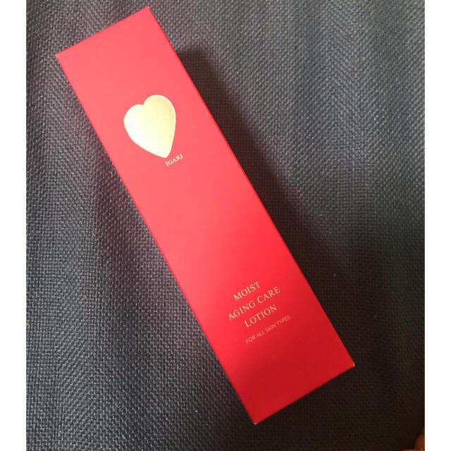 フーミー モイストエイジングケアローション コスメ/美容のスキンケア/基礎化粧品(化粧水/ローション)の商品写真