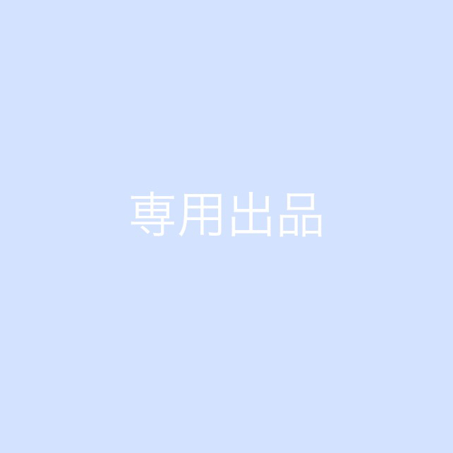 Michael Kors(マイケルコース)の専用出品☽マイケルコースショルダーバッグ レディースのバッグ(ショルダーバッグ)の商品写真