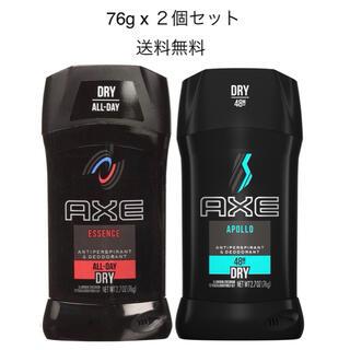 ユニリーバ(Unilever)のAXE アックス デオドラントスティック エッセンス アポロ 76g x 2個(制汗/デオドラント剤)