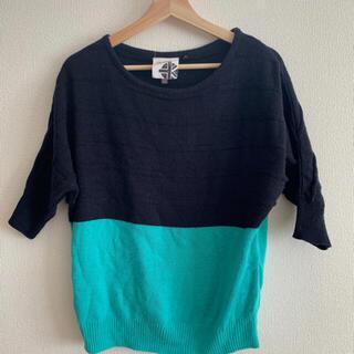 シマムラ(しまむら)の最終値下げ!しまむらの七分袖のセーター(ニット/セーター)