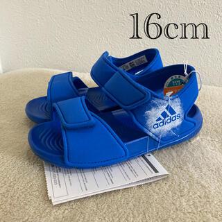 アディダス(adidas)のadidasキッズサンダル16cm(サンダル)