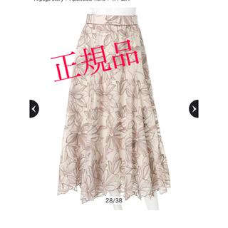 Apuweiser-riche - 21SS♡エアリー刺繍ロングスカート