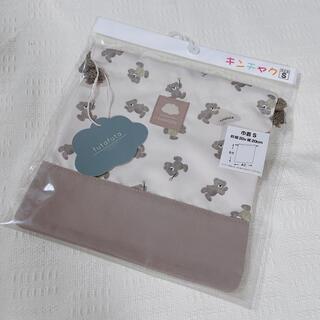 フタフタ(futafuta)のフタフタ 巾着Sサイズ フタくま ふたクマ(その他)