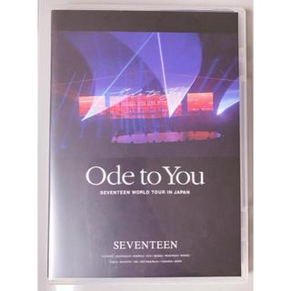 SEVENTEEN - SEVENTEEN ODE TO YOU Blu-ray