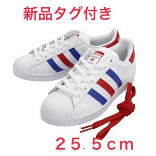 アディダス(adidas)の【新品未使用】スーパースター 国内正規品 アディダスオリジナルス 25.5センチ(スニーカー)