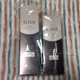 ELIXIR - エリクシールアドバンスドTⅢとてもしっとり 化粧水&乳液