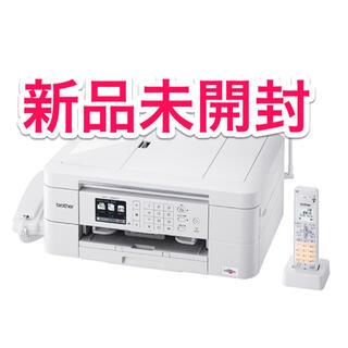brother - 【新品未開封】ブラザー FAX 子機 複合プリンター MFC-J998DN