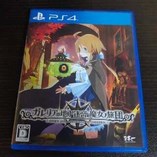 PlayStation4 - PS4 ガレリアの地下迷宮と魔女の旅団