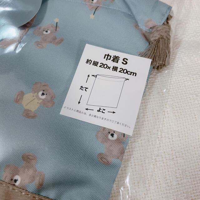 futafuta(フタフタ)のフタフタ 巾着Sサイズ フタくま ふたクマ キッズ/ベビー/マタニティのキッズ/ベビー/マタニティ その他(その他)の商品写真