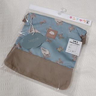 futafuta - フタフタ 巾着Sサイズ フタくま ふたクマ