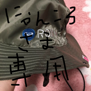 ロキシー(Roxy)の帽子(帽子)
