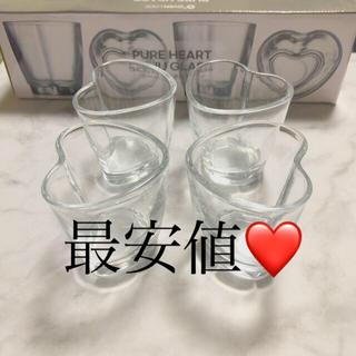 韓国 ハート おちょこ ソジュン グラス