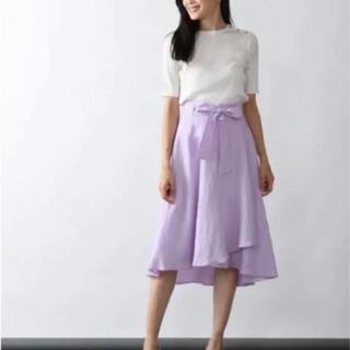 アナイ(ANAYI)の美品 アナイ 定価22,680円 リネン リボンラップフレアスカート(ひざ丈スカート)