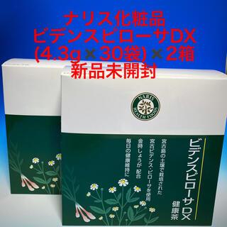ナリス化粧品 ビデンスピローサDX (4.3g✖️30袋)✖️2箱 新品未開封