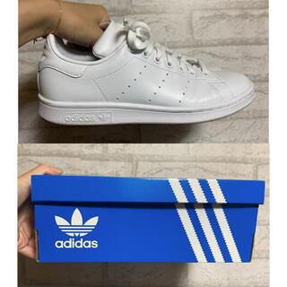 adidas - アディダス adidas スタンスミス Stan Smith ホワイト 23.5