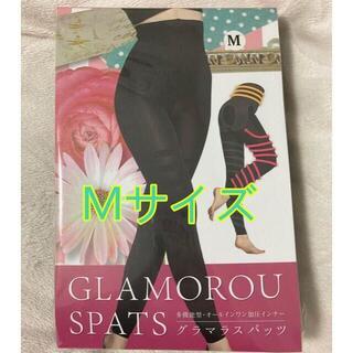 ◆未開封1本セット グラマラスパッツ M サイズ