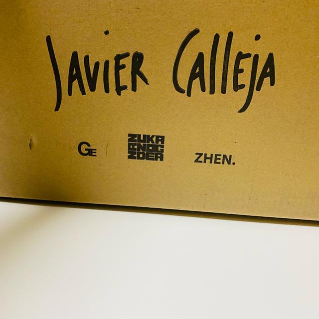 "MEDICOM TOY(メディコムトイ)のJavier Calleja ""No Art Here PVC/30cm  エンタメ/ホビーのフィギュア(その他)の商品写真"