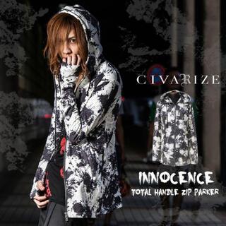 【CIVARIZE】シヴァーライズ Innocence総柄ジップアップパーカー