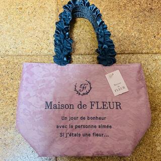 Maison de FLEUR - メゾンドフルール  7thアニバーサリー レースフリル トートバッグS