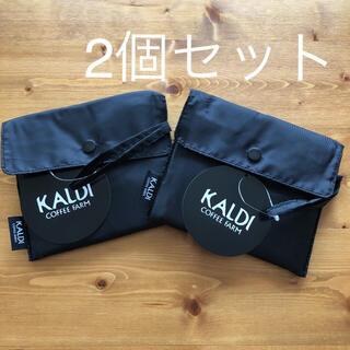 カルディ(KALDI)のカルディ エコバッグ 2個セット(エコバッグ)