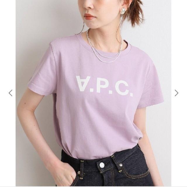 IENA(イエナ)のIENA【A.P.C./アーペーセー】VPCTシャツパープルB レディースのトップス(Tシャツ(半袖/袖なし))の商品写真