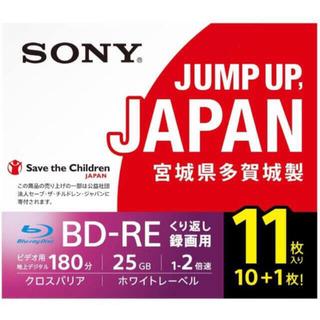 ソニー(SONY)の【11枚】SONY BD-RE 25GB 11BNE1VSPS2 日本製(その他)
