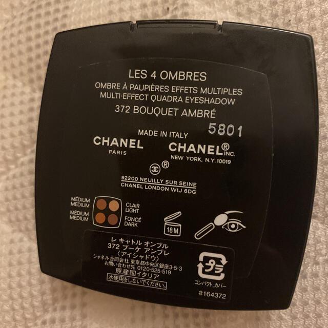 CHANEL(シャネル)のCHANEL シャネル レキャトルオンブル ブーケアンブレ 372 コスメ/美容のベースメイク/化粧品(アイシャドウ)の商品写真
