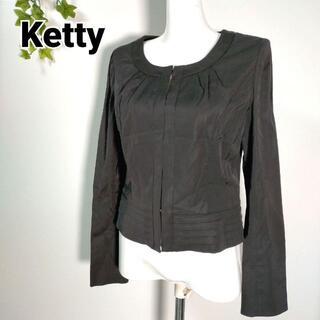 ケティ(ketty)のケティ ノーカラージャケット 黒 レディース a684(ノーカラージャケット)