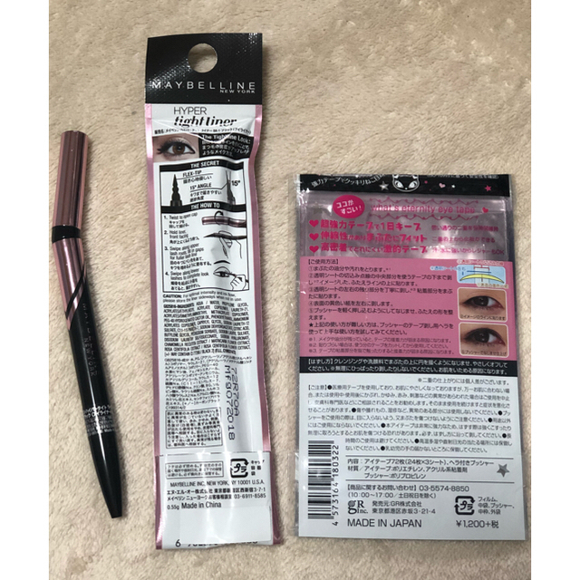 ガールズメーカー エタニティアイテープ(72枚入) コスメ/美容のベースメイク/化粧品(その他)の商品写真