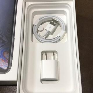 iPhone 純正 未使用 充電ケーブルと ACアダプタのセット