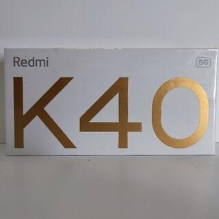 ANDROID - Xiaomi Redmi K40 6GB/128GB 黒 新品 poco f3