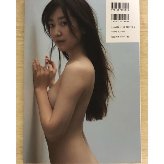 風花 黒川智花写真集 エンタメ/ホビーの本(アート/エンタメ)の商品写真