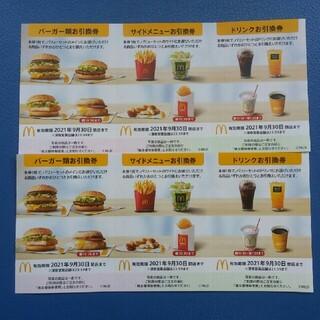 マクドナルド - 1600円→1498円🔷マクドナルド株主優待券2シート✨No.39/40