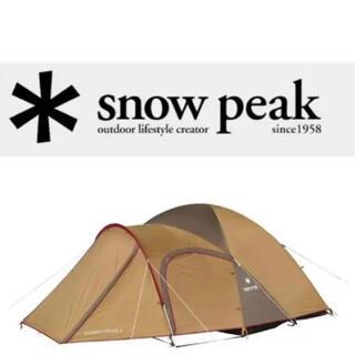 Snow Peak - アメニティドーム スノーピーク
